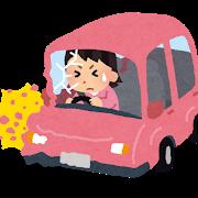 交通事故にあったときに、自賠責保険は使えるのか|本宮市のもとみや接骨院