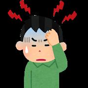 おでこの辺りの頭痛の原因と治す方法