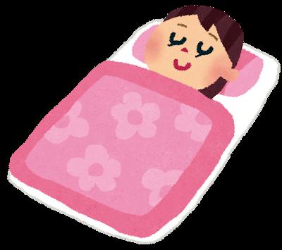 適切な睡眠時間とは?|不眠症にならないために|本宮市のもとみや接骨院
