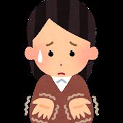 しびれを緩和するビタミンはなにか。|もとみや接骨院