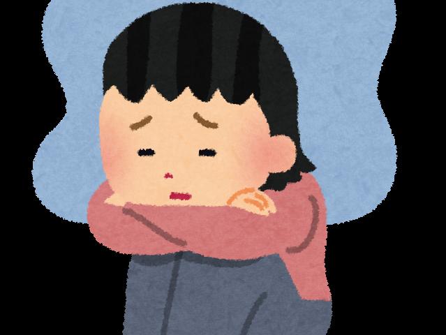 自律神経痛とうつ病の違いはなにか?|本宮市のもとみや接骨院