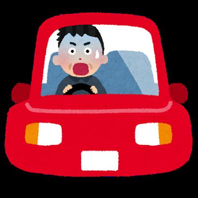 秋も交通事故に注意!交通事故後の対応とは?